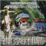 jpn-sv-chihou60-kanagawa-heisei24-1000yen-01-1.jpg