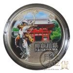 jpn-sv-chihou60-kanagawa-heisei24-1000yen-02-1.jpg