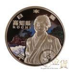 jpn-sv-chihou60-kouchi-heisei22-1000yen-02-1.jpg