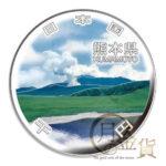 jpn-sv-chihou60-kumamoto-heisei23-1000yen-02-1.jpg