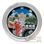 jpn-sv-chihou60-miyazaki-heisei24-1000yen-02-1.jpg
