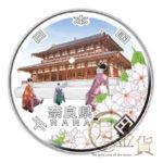 jpn-sv-chihou60-nara-heisei21-1000yen-02-1.jpg