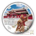 jpn-sv-chihou60-okinawa-heisei24-1000yen-02-1.jpg