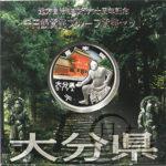 jpn-sv-chihou60-ooita-heisei24-1000yen-01-1.jpg