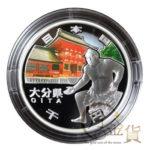jpn-sv-chihou60-ooita-heisei24-1000yen-02-1.jpg
