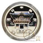 jpn-sv-chihou60-tochigi-heisei24-1000yen-02-1.jpg