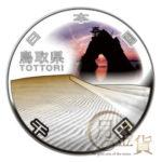jpn-sv-chihou60-tottori-heisei23-1000yen-02-1.jpg