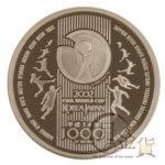 jpn-sv-fifa2002-1000yen-02-1.jpg
