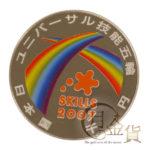 jpn-sv-international-skills-festival2007-1000yen-01-1.jpg