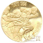 jpn-tokyo-olympic1964-01-1.jpg