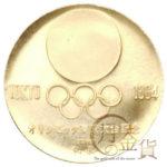 jpn-tokyo-olympic1964-02-1.jpg