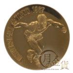 jpn-universiade-tokyo1967-01-1.jpg