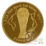 kor-fifa2002-20000won-01-1.jpg