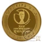 kor-fifa2002-20000won-02-1.jpg
