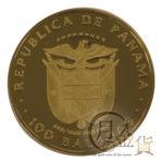 pan-100balboas-02-1.jpg