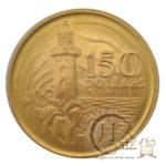 sgp-150dollars-01-1.jpg