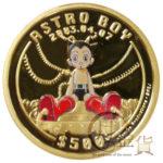 sle-astro-boy-500dollars-01-1.jpg