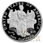 usa-pt-eagles-1.2oz-50dollars-02-1.jpg