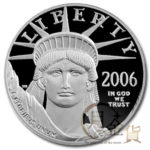 usa-pt-eagles-1.4oz-25dollars-01-1.jpg